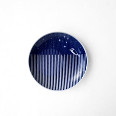 Australian collection bushman's clock plate