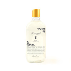 Pineapple Liquid Soap