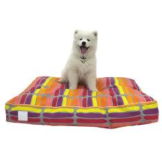 Sunrise Ombre pet floor cushion