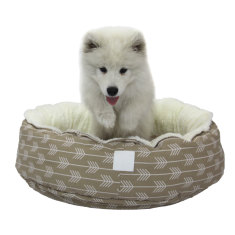 Natural Sand snug pet bed
