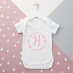 Personalised Initial Wreath Onesie