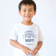 Personalised Happy Father's Day Kid's Shirt