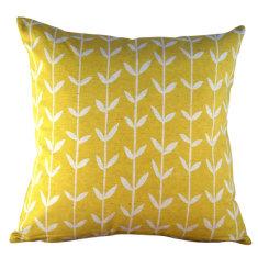 Lemon solid cushion