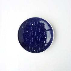 Australian Collection precious rain plate