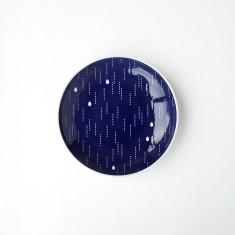 Australian Collection precious rain plate
