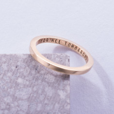 Personalised 9ct Gold Flat Wedding Ring