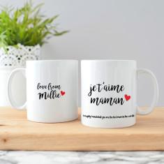 Personalised Je T'aime Maman Mesage Mug