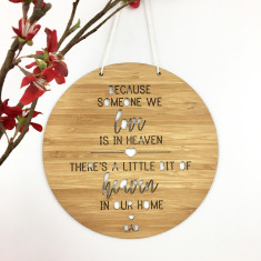 Heaven In Our Home personalised bamboo wall hanging
