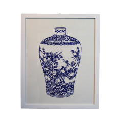 Decorative vase no. 2 in white box frame