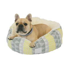 Yellow limelight snug pet bed