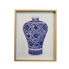 Decorative vase number one framed paper-cut artwork (blonde frame only)