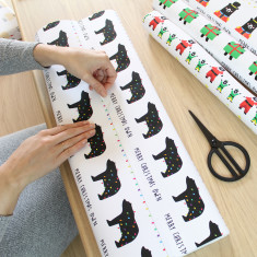 Personalised Bear Christmas Lights Wrapping Paper (Two Sheets)