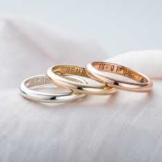 Personalised 9ct Gold Script Wedding Ring