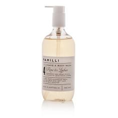 Hand & Body Wash (Monochrome Range) - Rose & Lychee