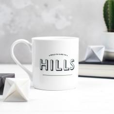 Skills To Climb the Hills Bone China Mug
