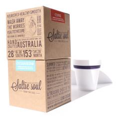 Anti-Cellulite Coffee & Ocean Blend Scrubs Duo