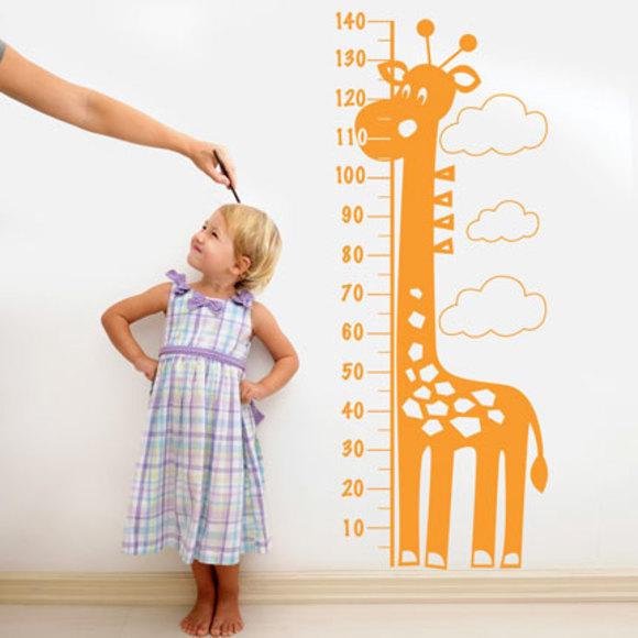 Giraffe Height Chart Wall Decal Hardtofind