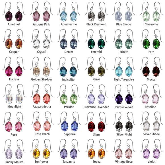 The full range of colours