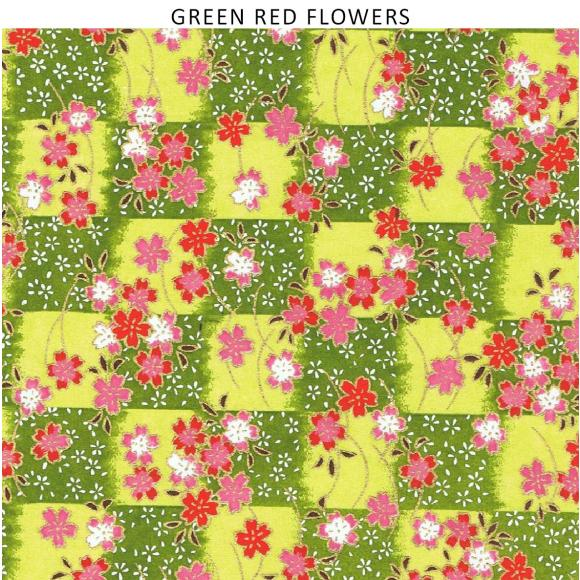 5-green-red-flowers