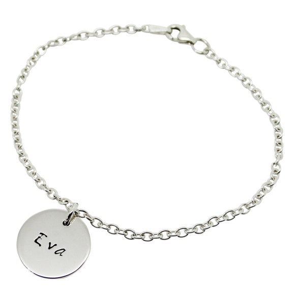 Personalised small circle bracelet