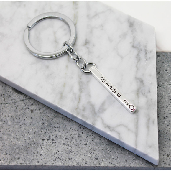 Personalised Bar Key Chain