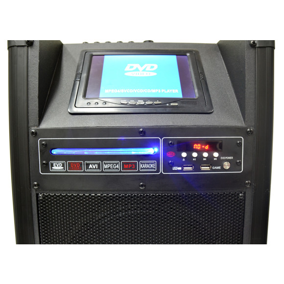 HolySmoke Karaoke Machine