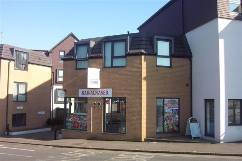 Warren Anthony Commercial together with joint sole agent Perry Holt & Co are delighted to bring to the market for sale this long leasehold shop offered with vacant possession occupying a most prominent position on Pinner Road, directly opposite Bushe...