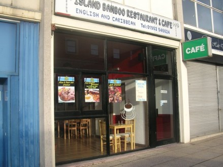 The units comprise of ground floor retail sales / showrooms with full height fully glazed display windows fronting Salop...