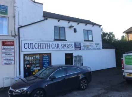 The property consists of a two-storey end terraced retail unit, which has been owner occupied for the past 30 years. Internally the property has a sales area with small workshop/storage area to the rear and a WC. The first floor is currently used for...