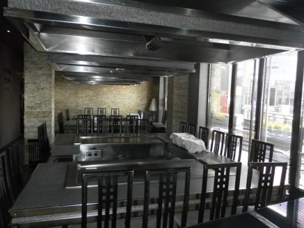 Japanese Teppanyaki Restaurant & Bar Located In The Arcadian Birmingham\nLeasehold A3 Consent\nRef 2346\n\nLocation\nThis outstanding Restaurant & Bar is located in The Arcadian, Birmingham. Just a short walk from New Street Train Station, Grand Cent...