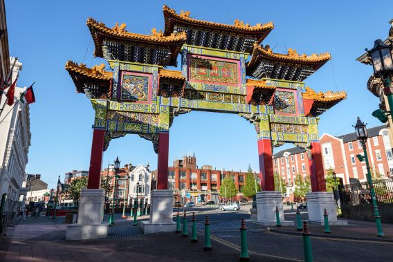 A photograph of the arches in Chinatown in Liverpool.