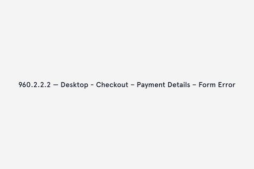 Form errors on the checkout stage