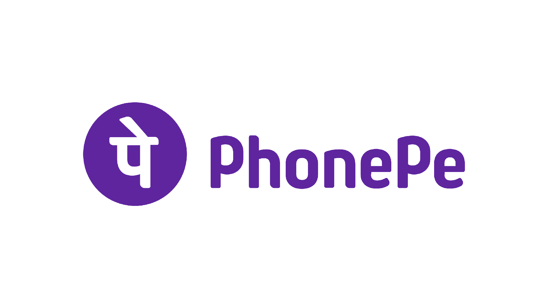 PhonePe is Hiring for Interns