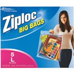 Ziploc Big Storage Bag