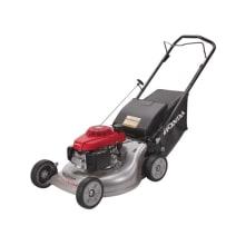 """Honda HRR2169PKA 160cc 21"""" Rear Bag Push Mower"""