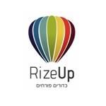"""חשל""""ל - הטבות לחיילים בRizeUp"""