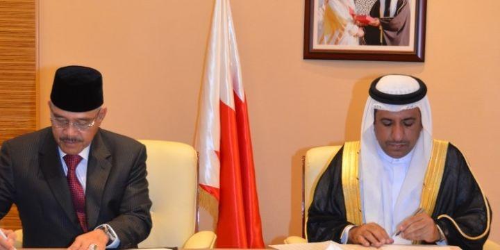 Ketua MA RI Tanda Tangan MoU dengan MA Bahrain