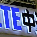 ZTE & Telkom Lanjutkan Kerja Sama