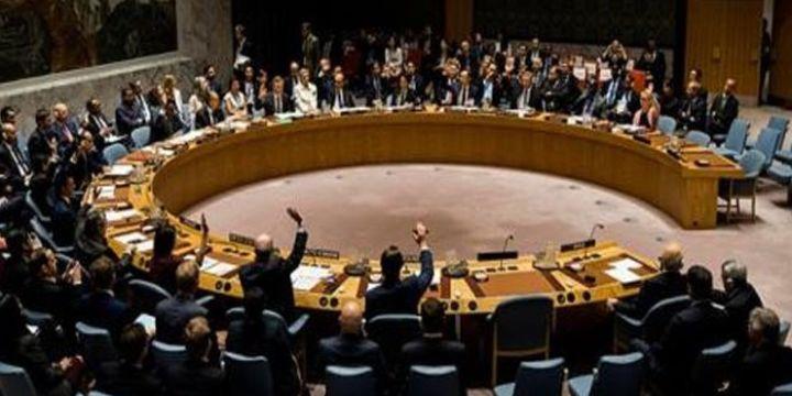 Indonesia, Maladewa Bersaing untuk Jadi Anggota Tidak Tetap Dewan Keamanan PBB