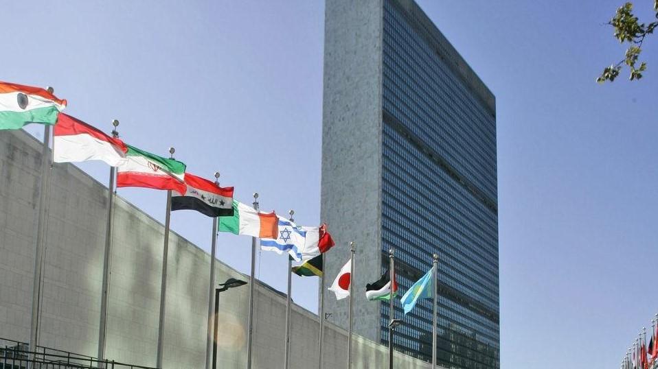 Indonesia Jadi Anggota Tidak Tetap DK PBB Periode 2019-2020