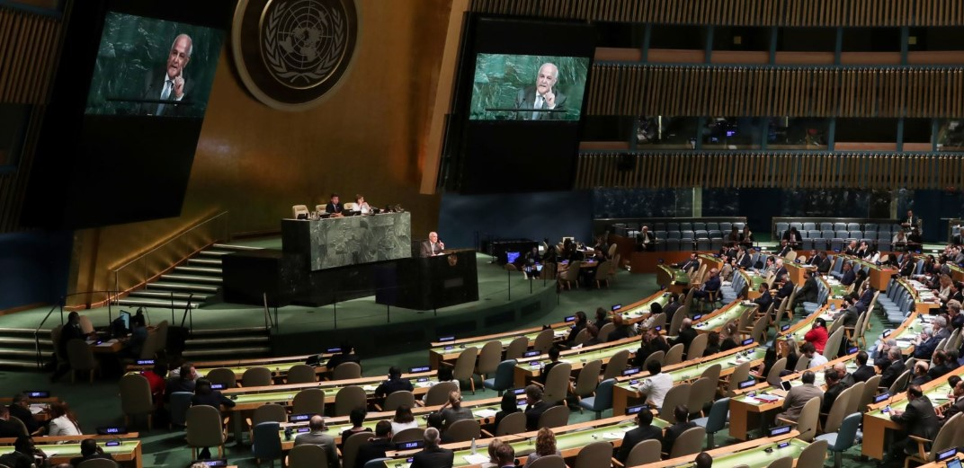 PBB Sahkan Resolusi Perlindungan Warga Sipil Palestina
