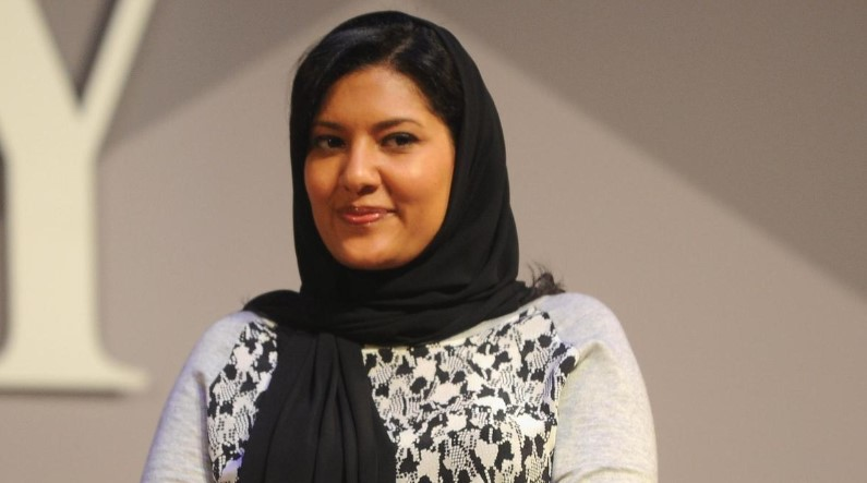 Arab Saudi Angkat Putri Reema sebagai Dubes Wanita Pertamanya
