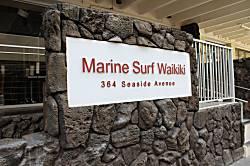Marine Surf #1708