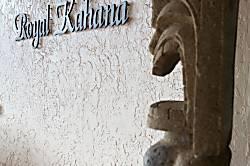 Royal Kahana #805