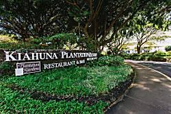Kiahuna Plantation 309