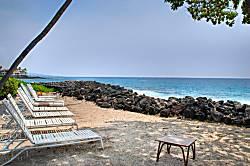 Kona Isle E23