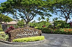 Waikoloa Beach Villas O2