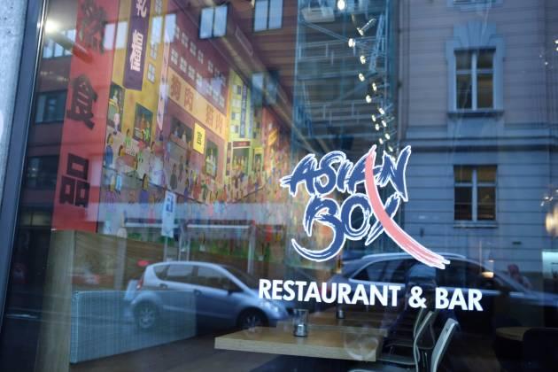 Asian Box restaurant & selskapslokale - Andre etasje og mezzaninen