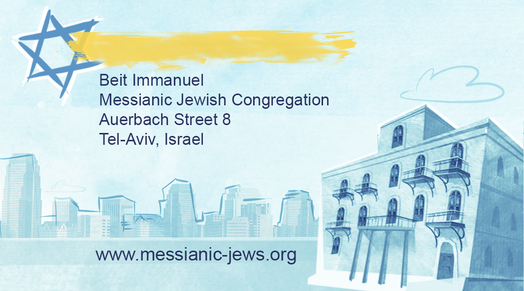 List of Messianic Congregations & Ministries in Israel