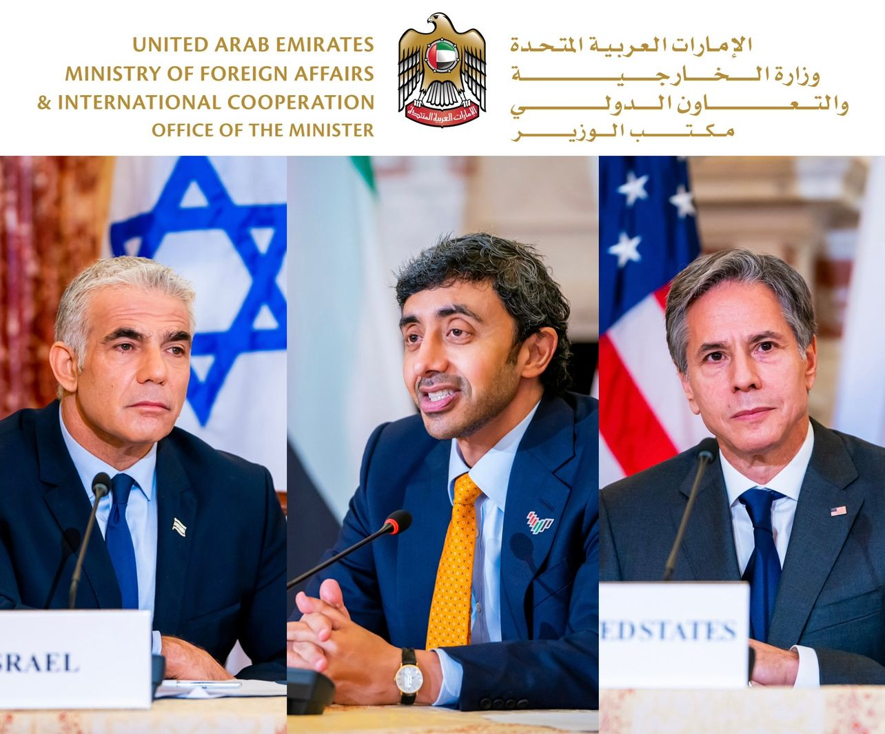 During Washington summit, UAE Foreign Minister reveals he is coming to Israel 'soon' to 'celebrate' new bilateral relationship